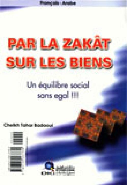 Par la Zakât sur les biens, un équilibre social sans égal !!!
