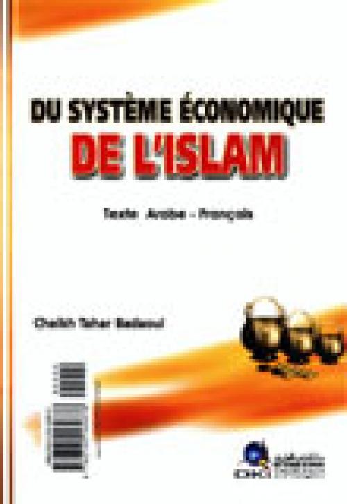 Du système économique de l'islam