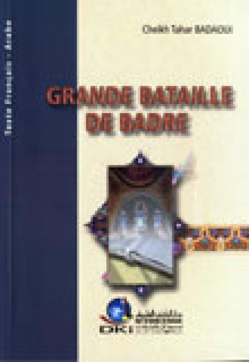 Grande bataille de Badre
