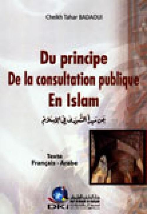 Du Principe De La Consultation En Islam